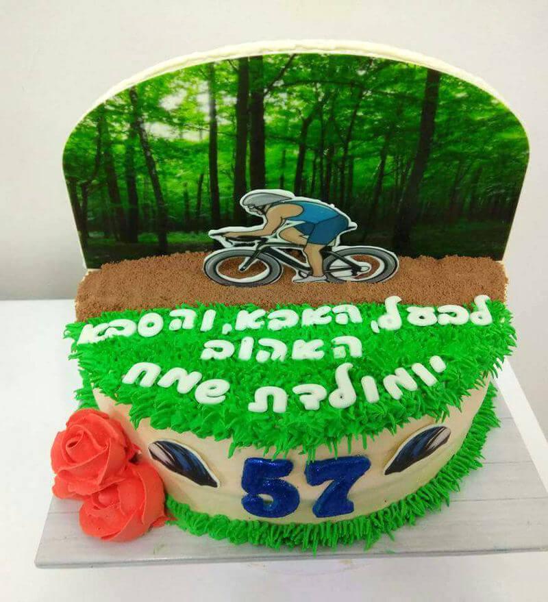 עוגה מעוצבת לאבא רוכב אופניים
