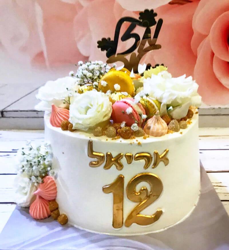 עוגת יום הולדת מעוצבת ללא גלוטן