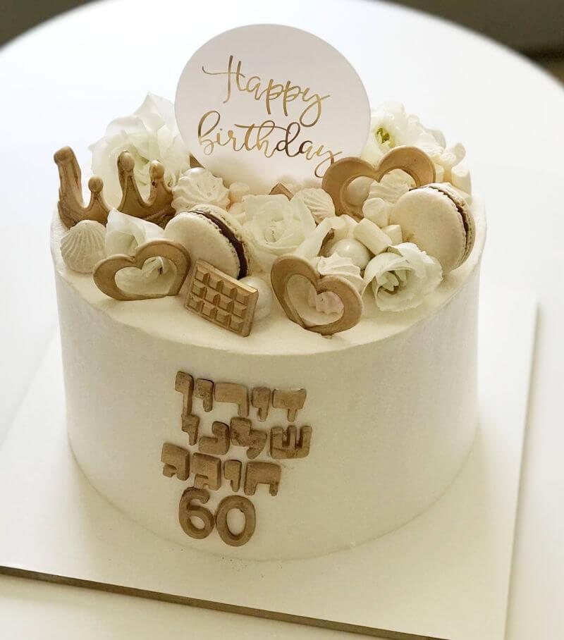 עוגת יום הולדת מעוצבת פרווה וללא גלוטן