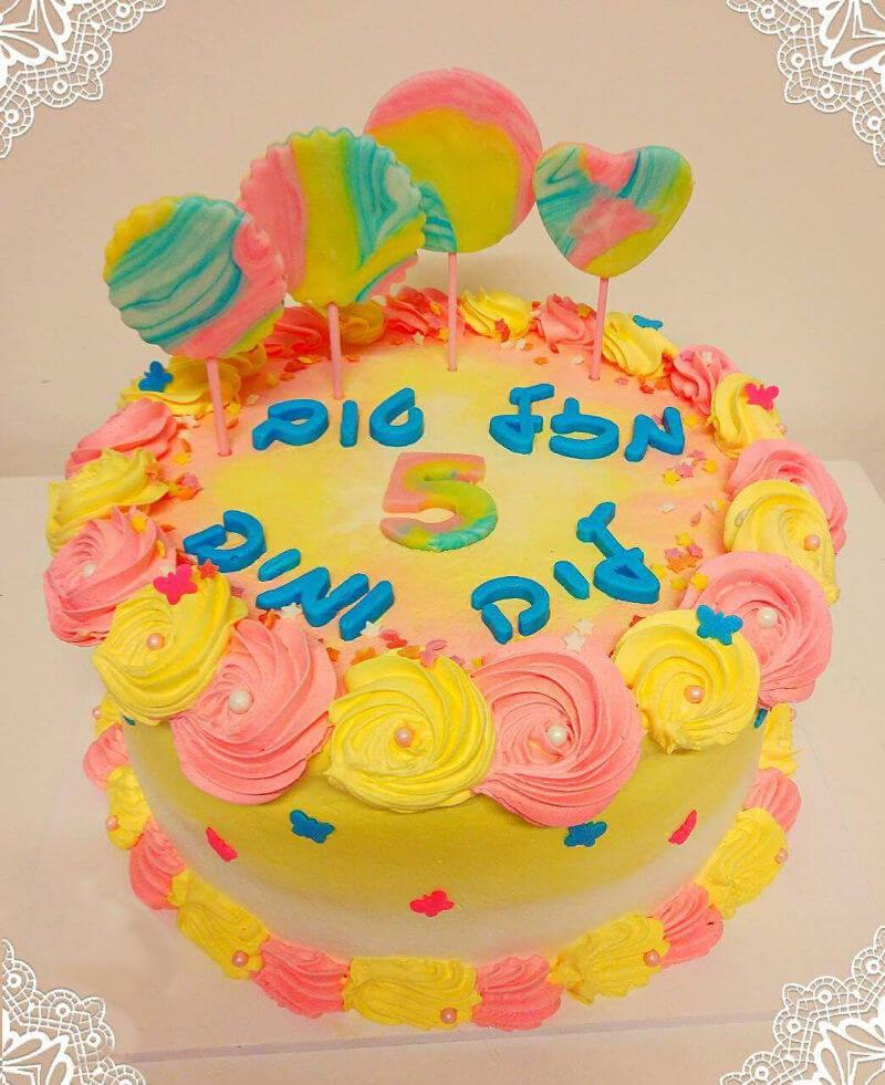 עוגת יום הולדת סוכריות