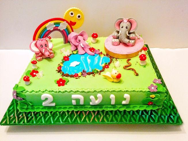 עוגת יום הולדת פילים מבצק סוכר