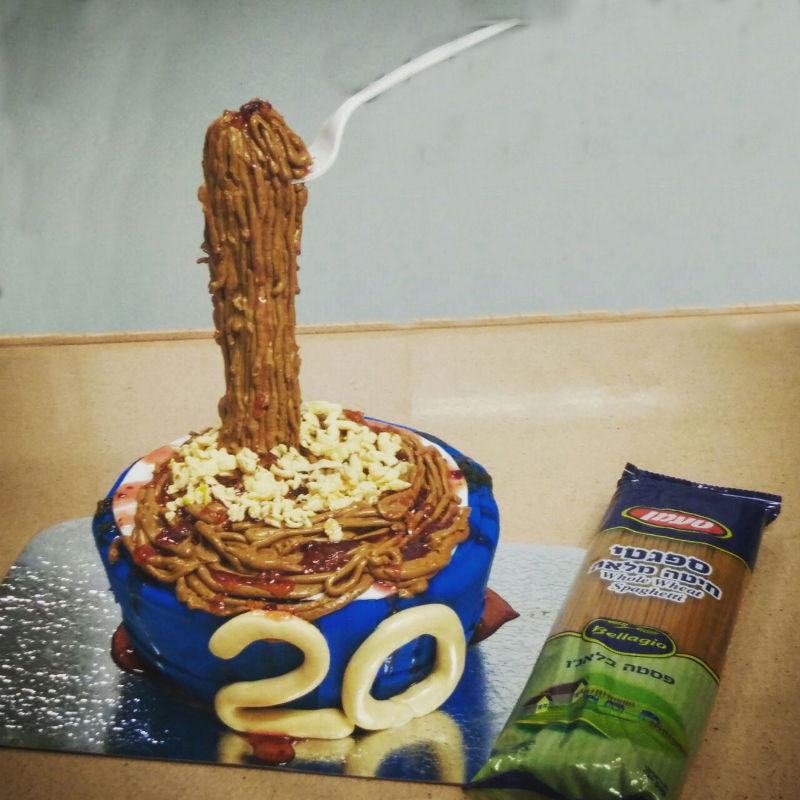 עוגת יום הולדת בצורת פסטה