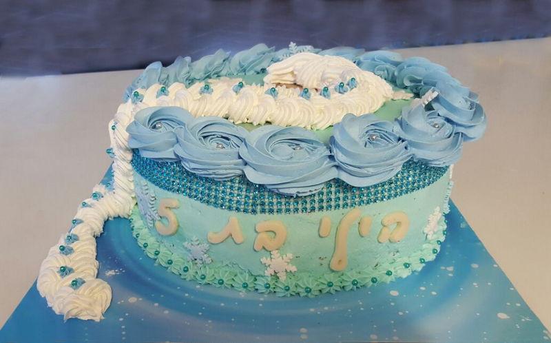עוגת יום הולדת פרוזן