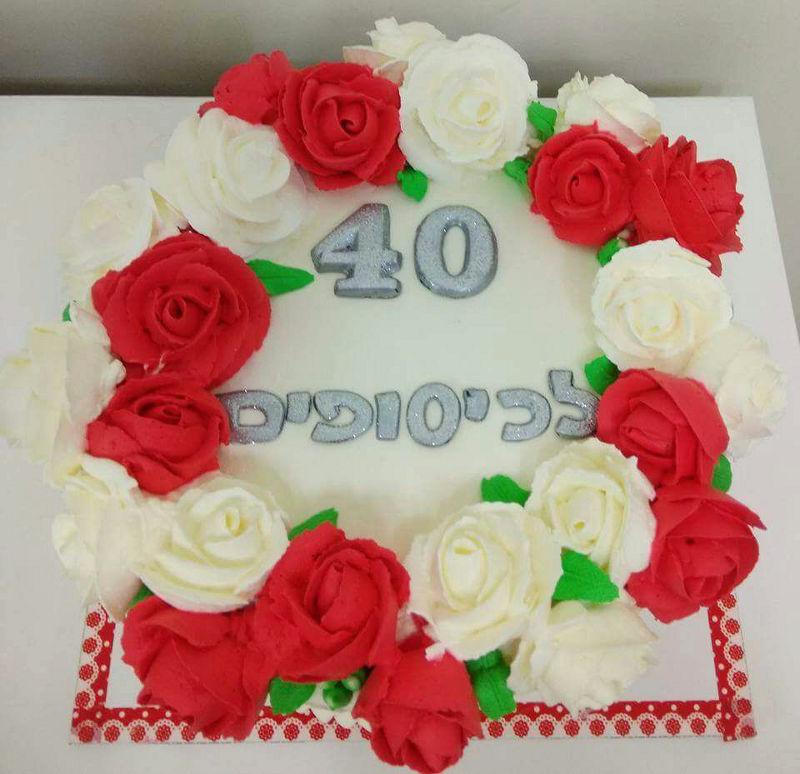 עוגת יום הולדת פרחונית