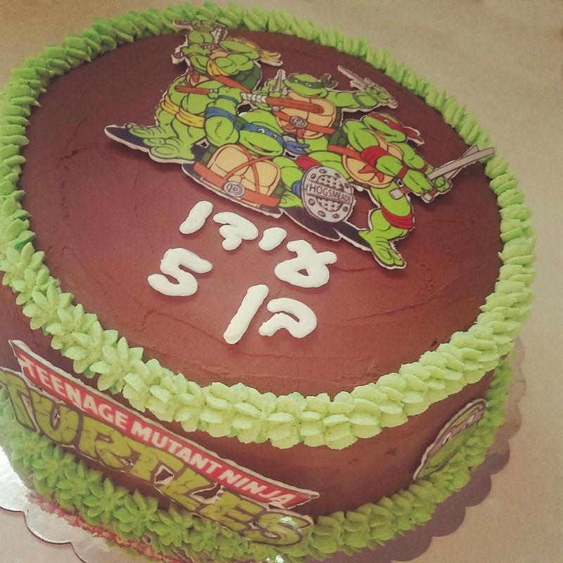 עוגה ליום הולדת של צבי הנינגה