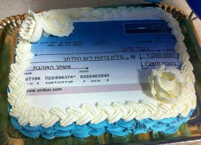 עוגת יום הולדת צק