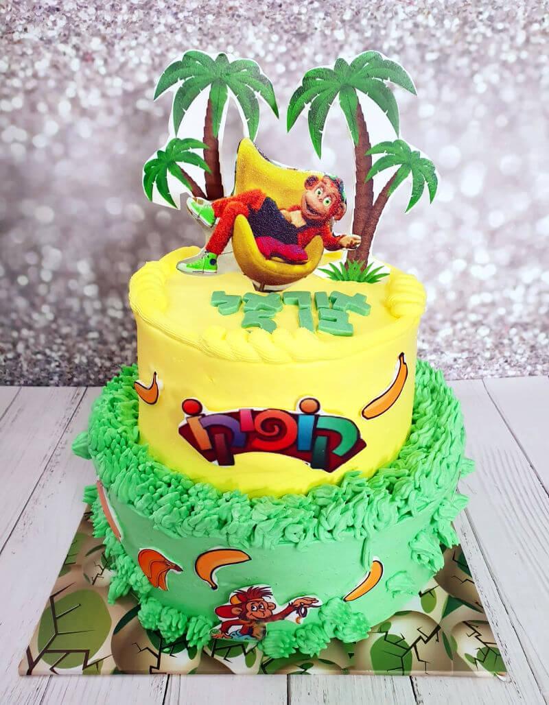 עוגת יום הולדת קופיקו