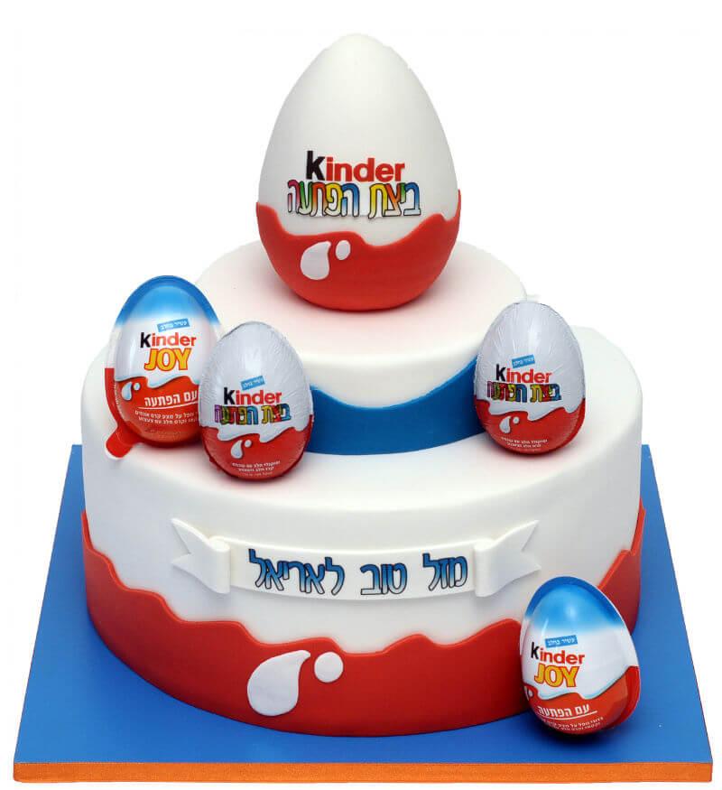 עוגת יום הולדת ביצי קינדר
