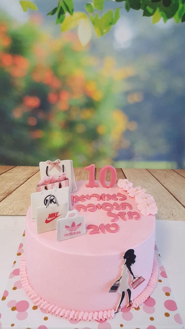עוגת יום הולדת שופינג