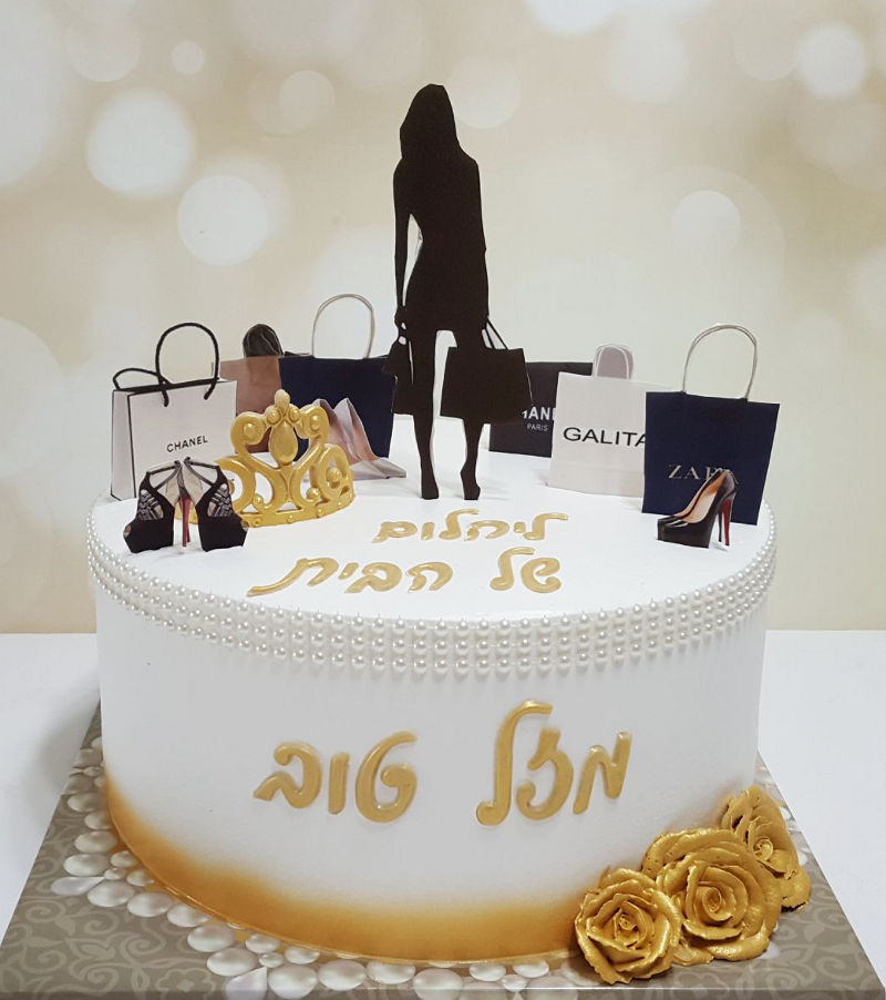 עוגת יום הולדת לבנות שופינג