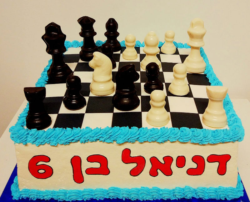 עוגת יום הולדת שחמט