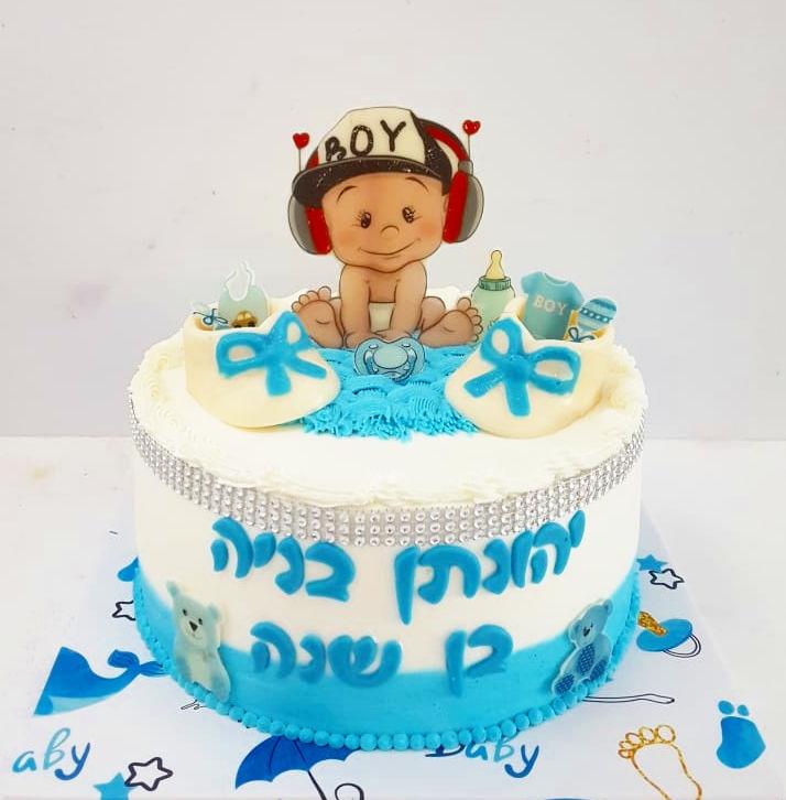 עוגת יום הולדת שנה לבן