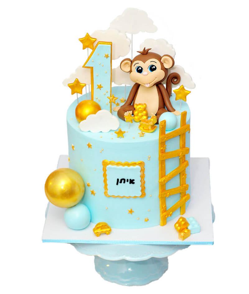 עוגת יום הולדת שנה מעוצבת לבן עם קוף