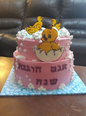 עוגת יום הולדת שנה לבת עם ברווזים