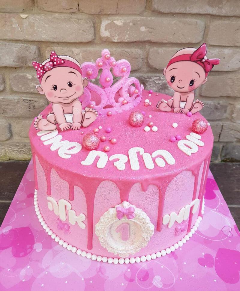 עוגת יום הולדת שנה לתאומות