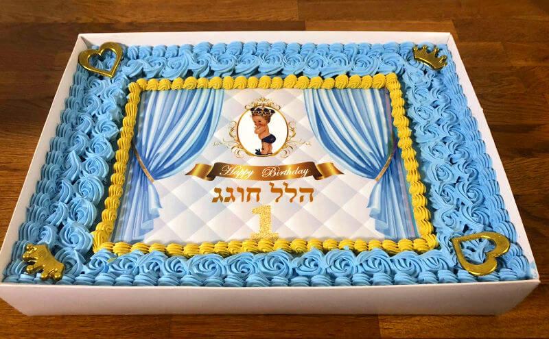 עוגת יום הולדת שנה מלבנית