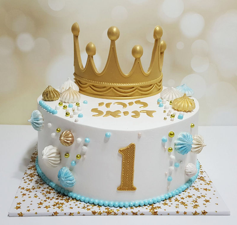 עוגת יום הולדת שנה מעוצבת