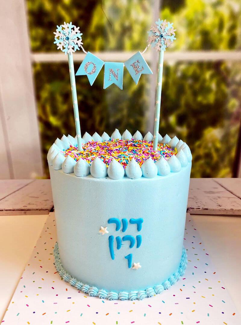 עוגת יום הולדת שנה עם סוכריות ללא גלוטן