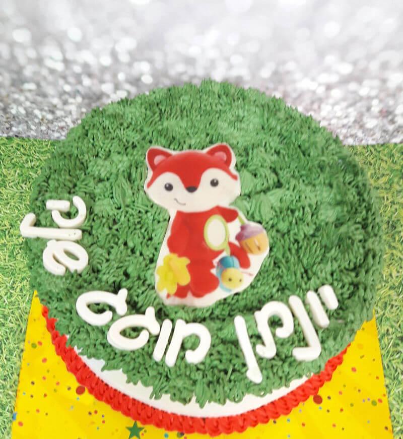 עוגת זילוף ליום הולדת שנה