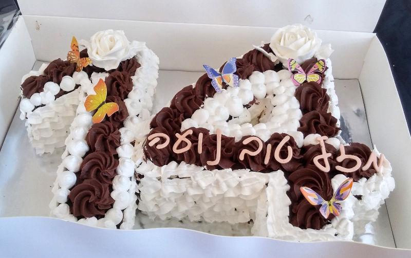 עוגת זילוף ליום הולדת מעוצבת בצורת מספר