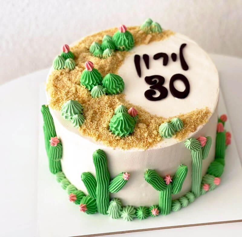עוגת יום הולדת 30 מעוצבת