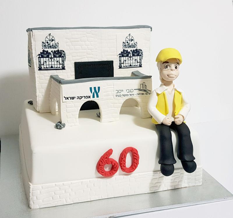 עוגת יום הולדת 60 מיוחדת