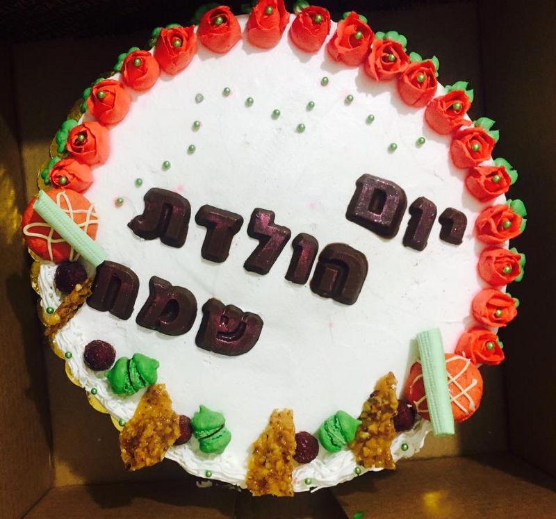 עוגת זילוף ליום הולדת