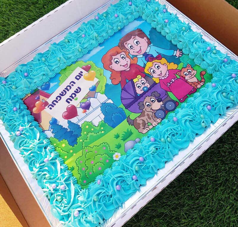 עוגת יום המשפחה שמח מלבנית