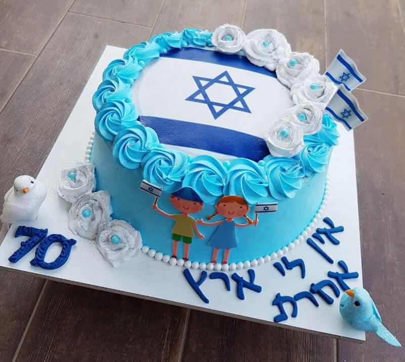 עוגת יום העצמאות