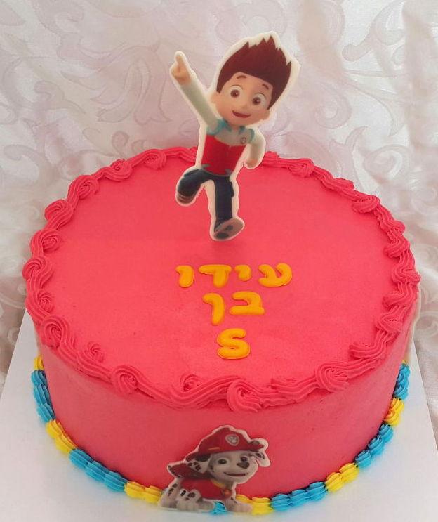 עוגת יחידת החילוץ