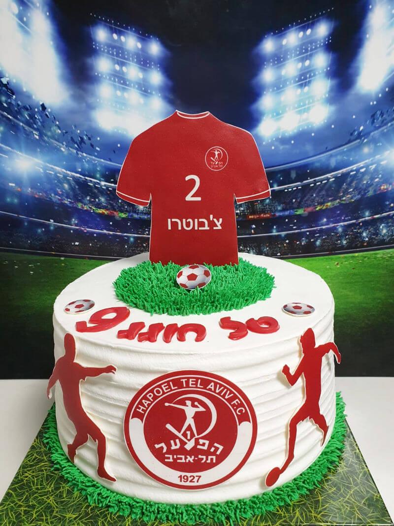 עוגת כדורגל הפועל