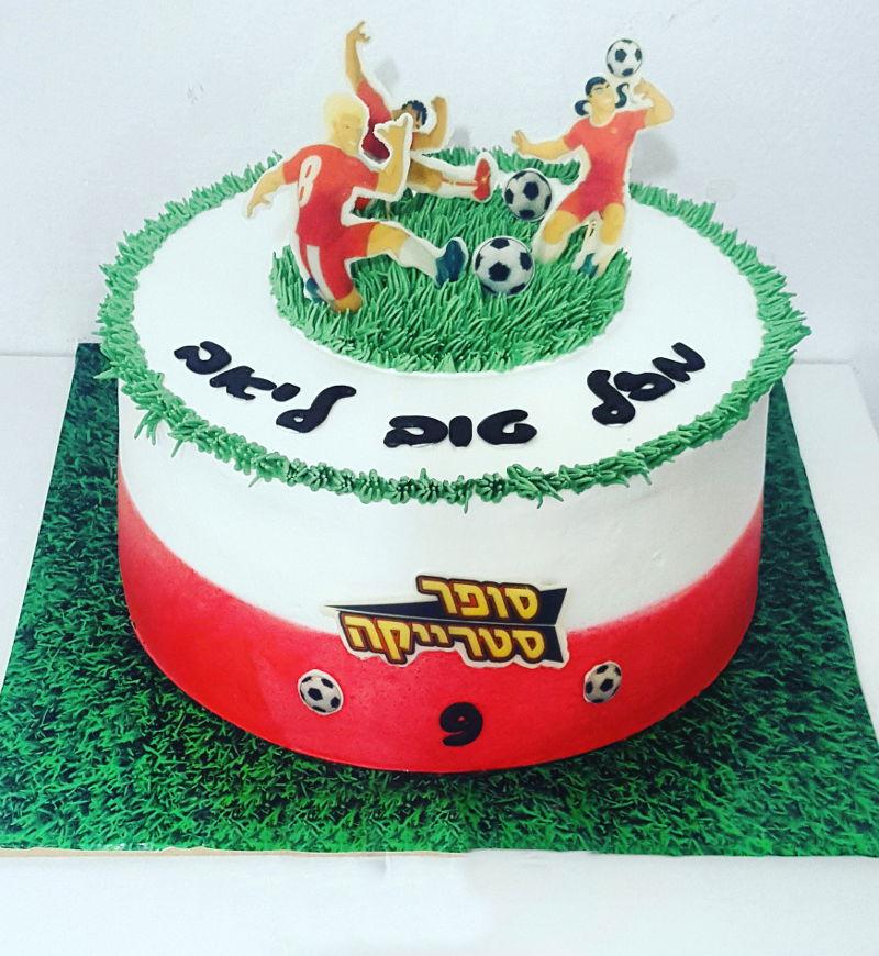 עוגת כדורגל של סופר סטרייקה