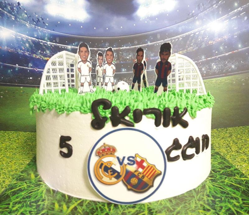 עוגת זילוף כדורגל ריאל מדריד מול ברצלונה