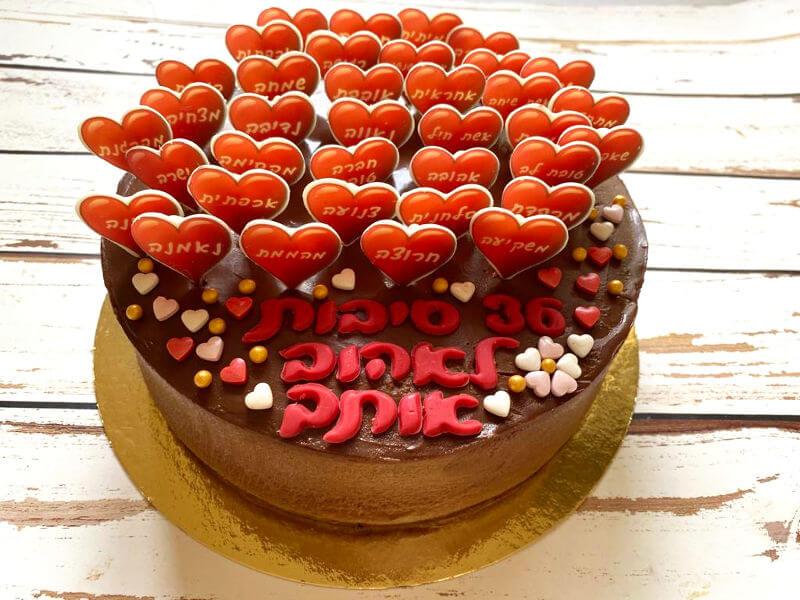 עוגת כל הסיבות לאהוב אותך פרווה