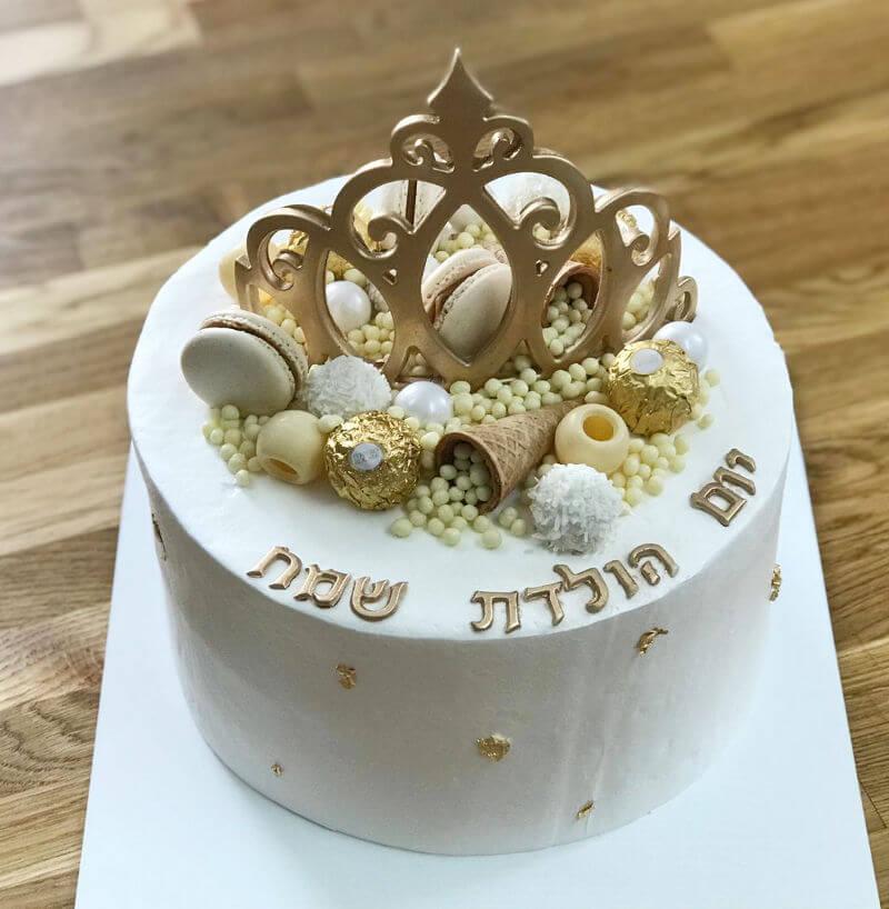 עוגת כתר ליום הולדת
