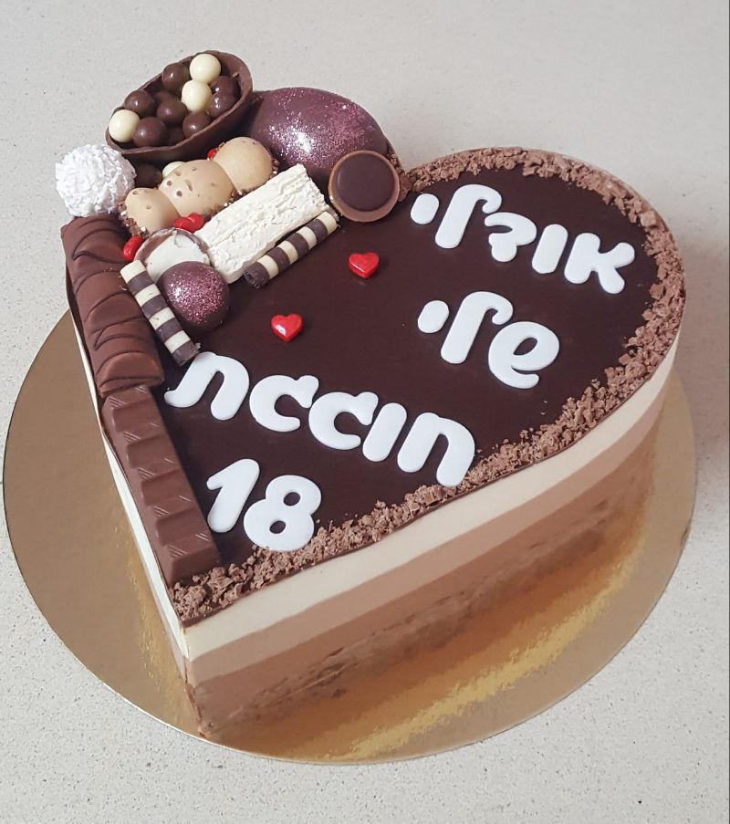 עוגת לב טריקולד ליום הולדת 18