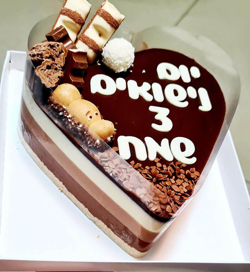 עוגת לב טריקולד ליום נישואין