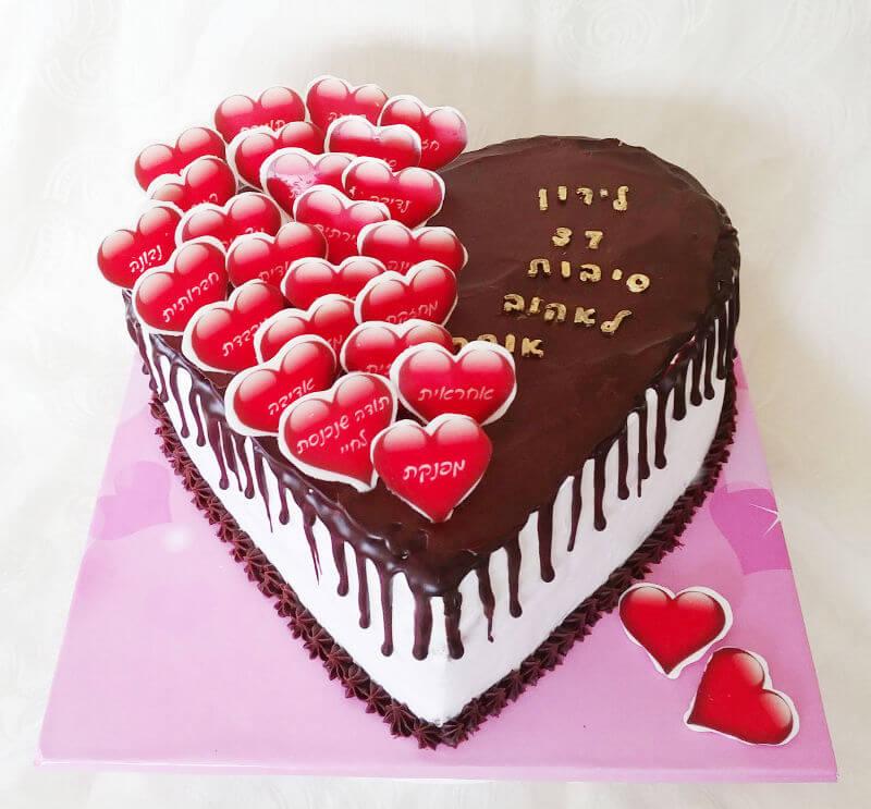 עוגת כל הסיבות לאהוב
