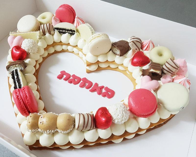 עוגת לב פריך ושוקולדים