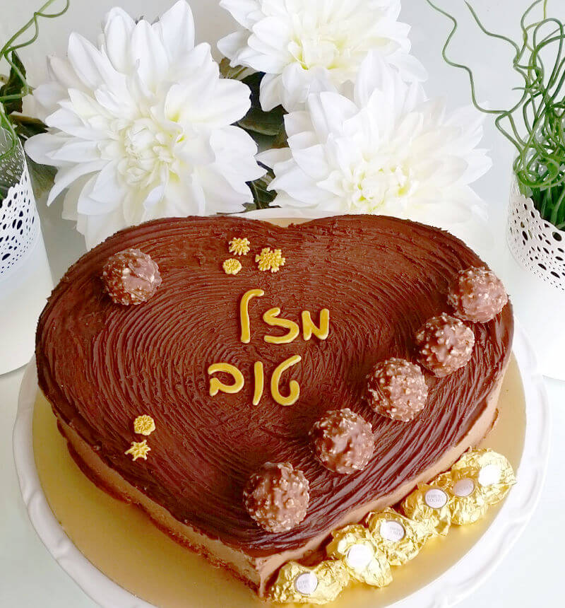 עוגת לב שוקולד