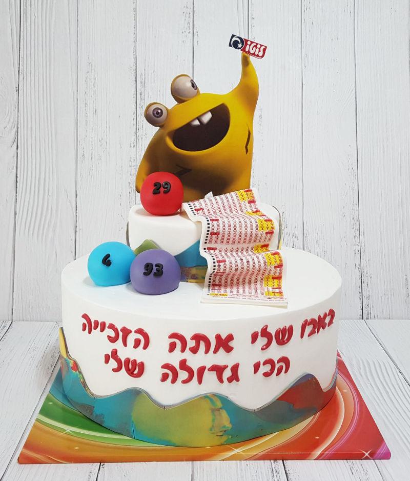 עוגת לוטו ליום הולדת