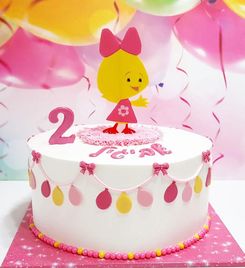 עוגת לולי לבת