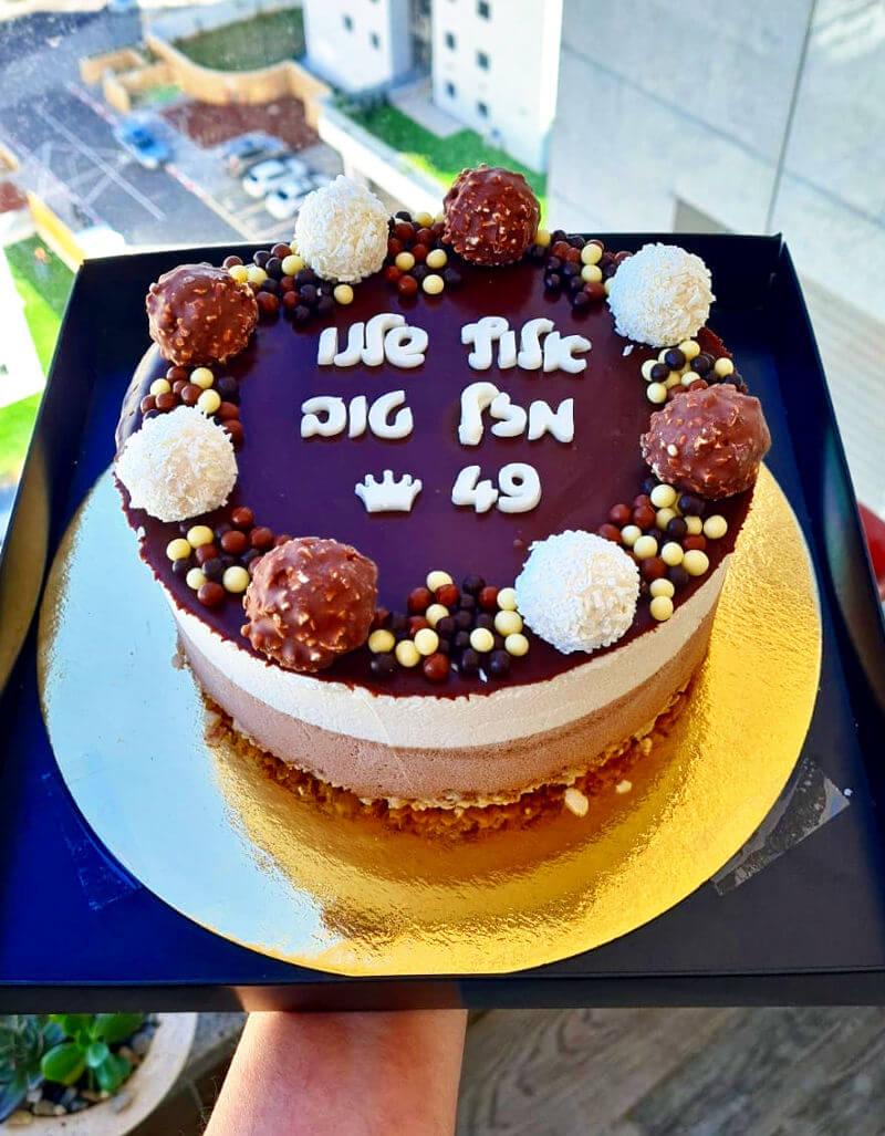 עוגת מוסים יום הולדת לגבר