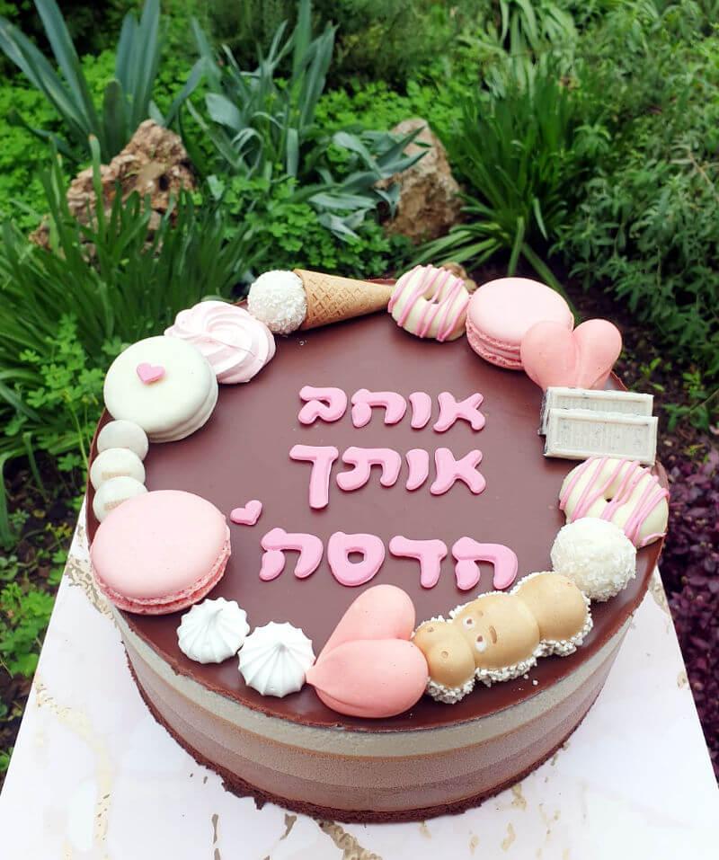 עוגת מוסים ליום האהבה