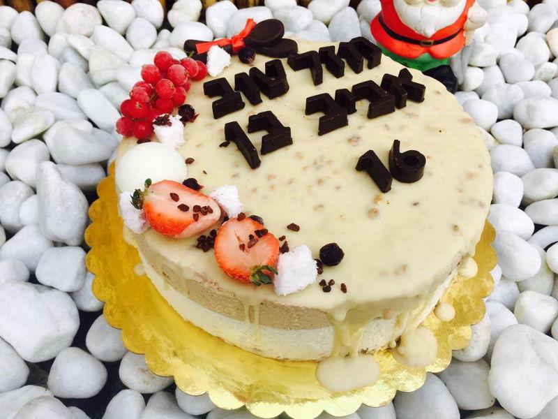 עוגת מוסים ליום הולדת
