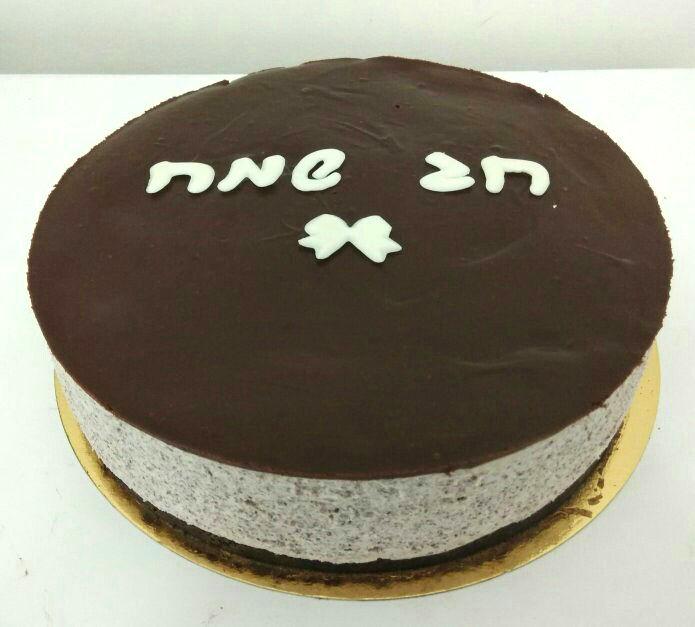 עוגת מוס אוריאו לחג
