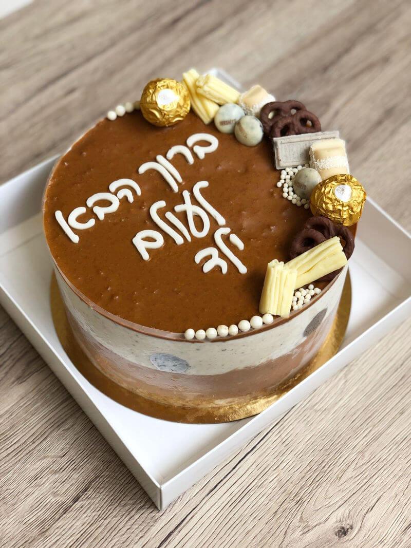 עוגת מוס אוריאו מעוצבת ללידה