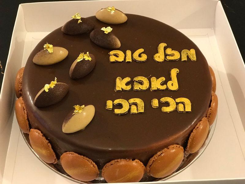 עוגת מוס לאבא