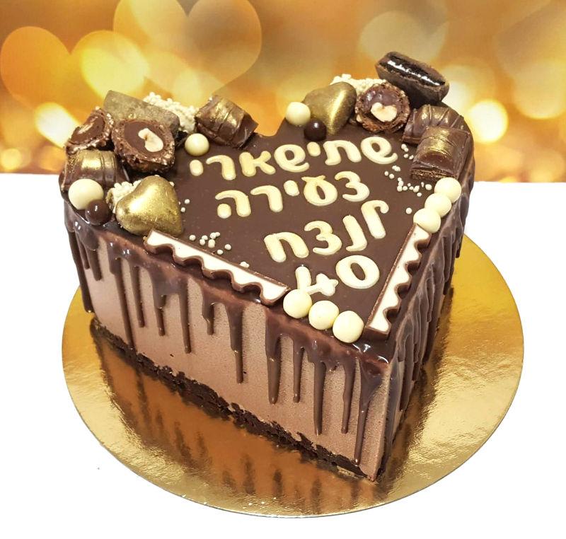 עוגת מוס בצורת לב לגיל 40