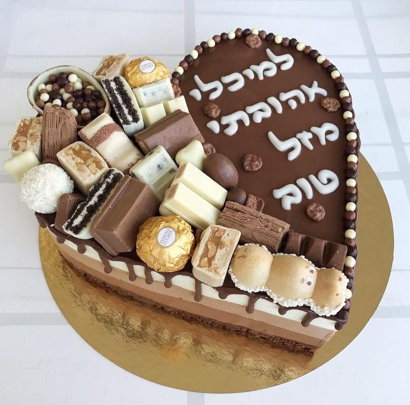 עוגת מוס לב טריקולד